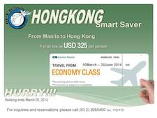 Hong Kong Smart Saver
